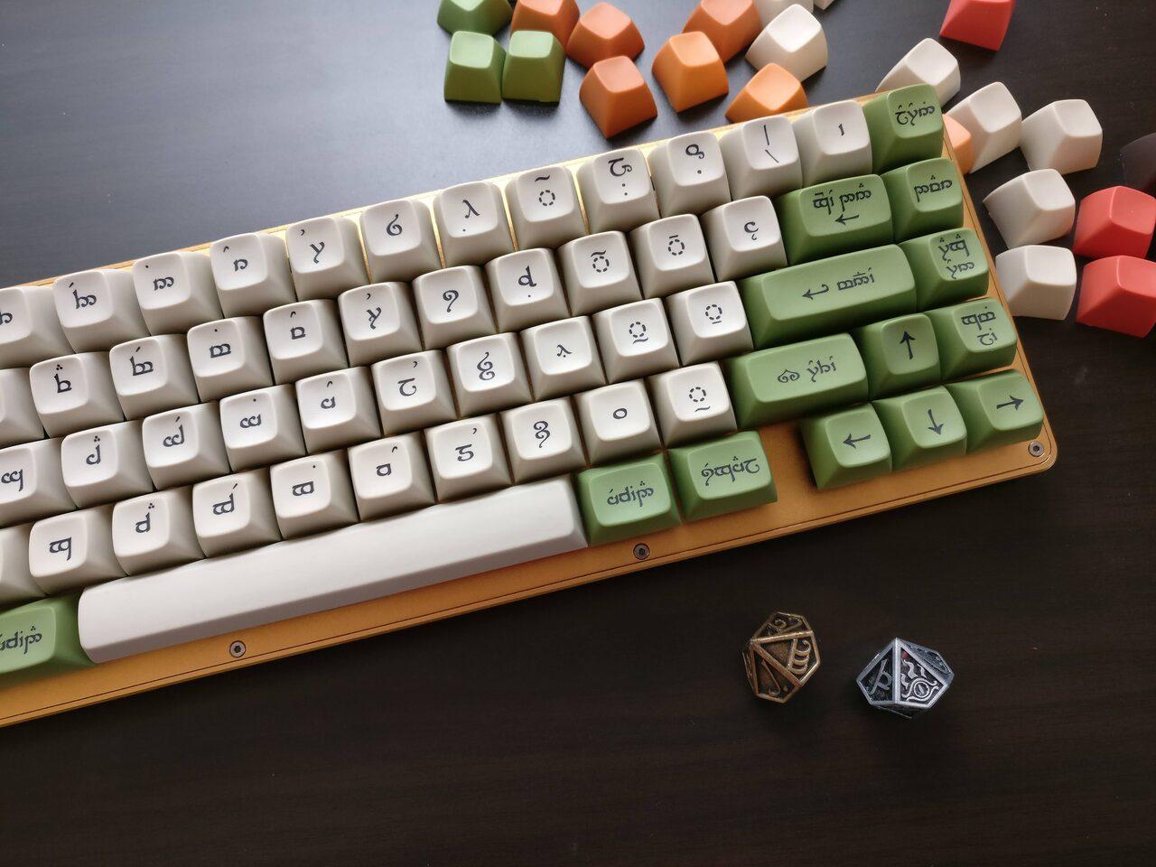 Tolkien Elven Sindarin Keycaps